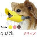 OPPO クァック quack S イエロー ピンク ブラウ...