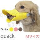 OPPO クァック quack M イエロー ピンク ブラウ...