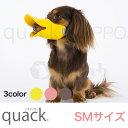 OPPO クァック quack SM イエロー ピンク ブラ...