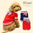 【犬服】リボン タートルネック ニット セーター ドッグウェア 小型犬用 冬 ペット服 【ゆうパケット対応商品】【moco】