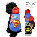 【犬服】スーパーマン&バッドマン ロゴ 裏起毛 パーカー ドッグウェア 小型犬用 【ゆうパケット対応商品】