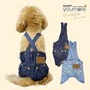 【犬服】デニム サロペット パンツ ドッグウェア トイプードル・ダックス・チワワ・ ヨーキー 小型犬 【ゆうパケット対応商品】【y0】
