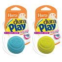 ハーツデュラプレイボール超小型〜小型犬 犬用品 おもちゃ ドッグトイ