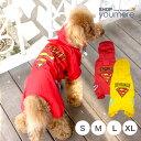 【犬服 レインコート】スーパーマン S〜XL 小型犬用 カバーオール【ゆうパケット対応商品】