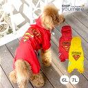 【犬服 レインコート】スーパーマン 6L、7L 大型犬用 カバーオール