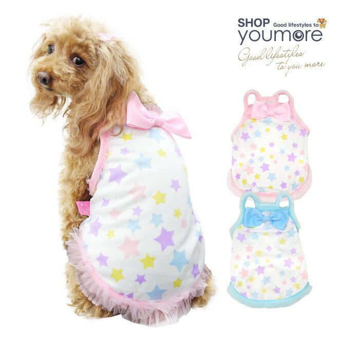 【犬服】カラフル スター キャミソール ドッグウェア ドッググッズ 小型犬用 【ゆうパケット対応商品】