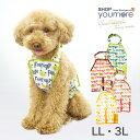 【犬服】【LL・3L】feerique(フェリーク) アニマル携帯用レ� 2000 �ンエプロン カエル クマ ブタ ヒヨコ ドッグウェア ドッググッズ 小型犬用 【ゆうパケット対応商品】