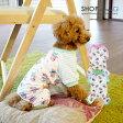 【犬服】 ピンクベアー プリント カバーオール ドッグウエア トイプードル・ダックス・チワワ・ ヨーキー 小型犬 【ゆうパケット対応商品】