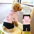 【クリアランス】【犬服】 ボーダーパーカー ストレッチ カバーオール ドッグウエア トイプードル・ダックス・チワワ・ ヨーキー 小型犬 【ゆうパケット対応商品】【ten】