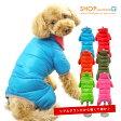 【Anzudog】【犬服】 リアル ダウン リバーシブル カバーオール DOBAZ(ドバズ) つなぎドッグウエア トイプードル・ダックス・チワワ・ ヨーキー 小型犬 冬【moco】【ゆうパケット対応】