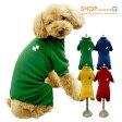 【犬服】 ワンポイント シンプル カバーオール つなぎ ドッグウエア DOBAZ(ドバズ) トイプードル・ダックス・チワワ・ ヨーキー 小型犬 【ゆうパケット対応商品】