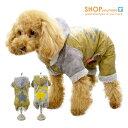 【犬服】 I LOVE YOU スター 裏ボア カバーオール 暖かドッグウエア トイプードル・ダックス・チワワ・ ヨーキー 小型犬【ゆうパケット対応商品】【zs】