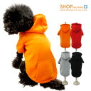【犬服】 裏起毛 シンプル パーカー ドッグウエア トイプードル・ダックス・チワワ・ ヨーキー 小型犬 【ゆうパケット対応商品】ha99