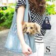 【犬 キャリーバッグ】NEWデニムキャリーバック Sサイズ メッシュふた付 かわいい ペットキャリー chuchutail denim CarryBag【レビューで次回クーポンGET】