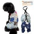 【クリアランス】【Anzudog】【犬服】 ペイント デニム サロペット カバーオール ドッグウエア トイプードル・ダックス・チワワ・ ヨーキー 小型犬 【ゆうパケット対応商品】【ten】