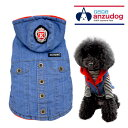 【犬服】デニム ボアジャケット ドッグウエア トイプードル・ダックス・チワワ・ ヨーキー 犬の服 小型犬 【ゆうパケット対応商品】