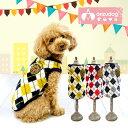 【ゆうパケット対応】【犬服】ドッグウェア アーガイルタンク トイプードル ダックス チワワ ヨーキー 小型犬 猫 XS-XXL フリース