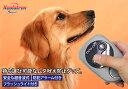 ドッグオフプロ 超音波 無駄吠え しつけ 犬 ペット用品 O...