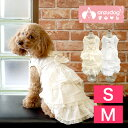 【犬服】 リボン フォーマルドレス S M Luludoll(ルルドール ) DW716 ドッグウエア トイプードル・ダックス・チワワ・ ヨーキー 小型犬