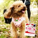 犬 ハーネス 苺柄が可愛い ベストハーネス リード付き ドッグウェア 犬服