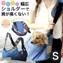 【メッシュ蓋 厚板 クッション付 】犬 キャリーバッグ