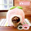 【ベッド・カドラー】 まるごと果実ドームベッド モモ クリ ...