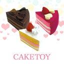 寵物, 寵物用品 - ケーキトイ ショートケーキ チョコレート ベリー 犬用おもちゃ【0】