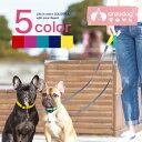 【カラー・リード】 ファンストーン・リード M お散歩紐 犬用 小型犬 中型犬 ペット用品