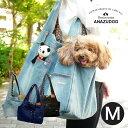 【新色入荷!】【メッシュ蓋、厚板+クッション付 】犬 キャリーバッグ デニムバッグ Mサイズ 犬 ペット用 小型犬 猫 プードル ダックス チワワ ヨーキー メッシュ蓋付 名入れ