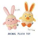 アニマルプラッシュトイ ピンクラビット エッグシェル ドッグトーイ おもちゃ 犬 ペット用品
