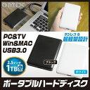 【送料無料】USB 3.0/2.0対応 2.5インチ ポータブルハードディスク 1TB UASP対応 OM-MHDD-1000G