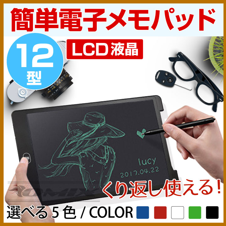 電子メモパッド 12インチ スマートノート デジタルペーパー