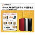 【スーパーセール】【送料無料】【750GBモデル】USB3.0/有線LAN ポータブルDATAドライブ 外付けHDD IPT-HDN25U3-750G02P18Jun16