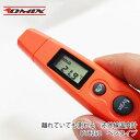 【送料無料】離れていても測れる 赤外線温度計 DT8250 ペンタイプ 02P03Dec16