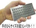 【スーパーセール】iphone PS3 対応 ワイヤレスBluetooth(ブルートゥース)キーボード TE-382 02P03Dec16