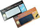 特価 処分品!!ノートPCのキータッチ感トラックボール付き アオテック AOTECH ワイヤレスキーボード 24G-AOK89