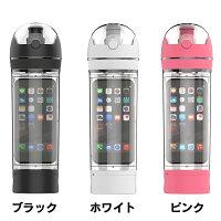 【送料無料】ibottleiPhone6s/6用水筒ケース