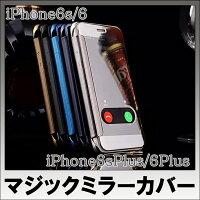 ������̵����iPhone6/6siPhone6Plus/6sPlus�ޥ��å��ߥ顼��Ģ�����ץ�����