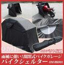 【送料無料】開閉式バイクガレージ バイクシェルター 266x103x156 ブラック  02P18Jun16