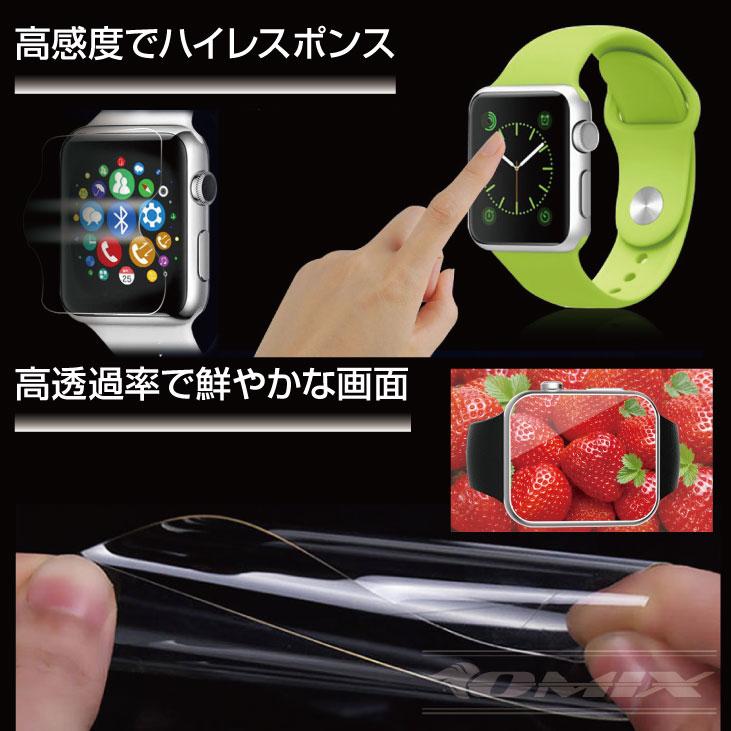 Apple Watch用 画面保護フィルム3枚...の紹介画像3