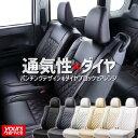ベレッツァ セレクションEXシートカバー トヨタ ハリアー(...
