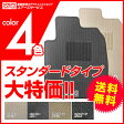 ホンダ フィット フロアマット 1台分 4色 sd 車のマット カーマット 社外品 新品 【RCP】