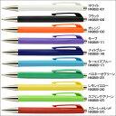 【1000円OFFクーポン配布中】カランダッシュ ボールペン CARAN D'ACHE 888 インフィニット 全10色 NN0888