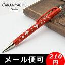 カランダッシュ CARAN D'ACHE ボールペン 888...