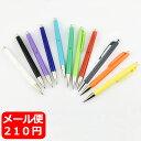 カランダッシュ ボールペン CARAN D'ACHE 888 インフィニット 全11色 NN0888