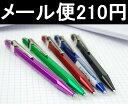 カランダッシュ CARAN D'ACHE 限定849 メタルXシリーズ ボールペン 0849-140/0849-212/0849-280/0849-350/0849-409