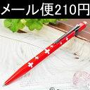 カランダッシュ CARAN D'ACHE 849 コレクション ボールペン スイスフラッグ NF0849-253