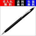 シャープペン 名入れ クロス ペンシル 0.7mm AT0083-77 クラシック センチュリー ブラック