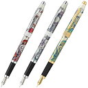 【名入れ不可】【Fountain pen】【CR-AT0646-2/CR-AT0646-3/CR-AT0646-4】