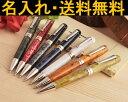【名入れ無料】デルタ DELTA ビンテージ コレクション ボールペン 全7色 DE-VIN-2